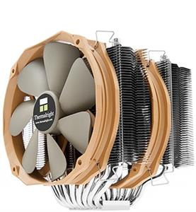 Thermalright Silver Arrow-IB-E CPU Cooler
